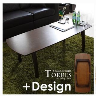 【折りたたみ式テーブル】引っ越しのため、無償でお譲りします。