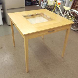 ダイニングテーブル 引出し付き 木製 食卓テーブル 収納付き 幅...