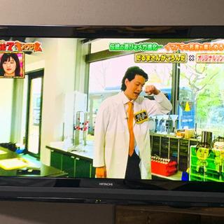 日立Wooo 50インチ プラズマテレビ p50-gp08