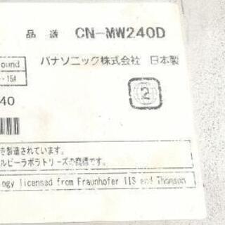カーナビ テレビ、DVD