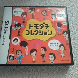 大人気!トモダチコレクション(^^)