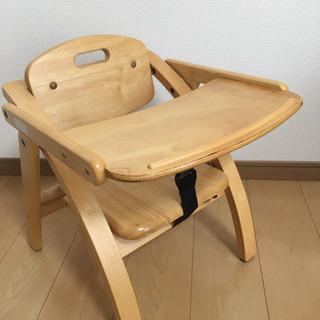 大和屋 木製 ベビーチェア ローチェア
