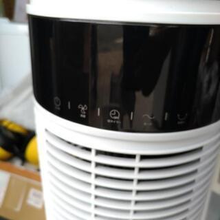 セパレート送風タワーファン 扇風機 - 家電
