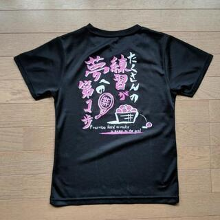テニス Tシャツ(黒)