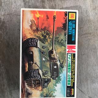 戦車オオタキ