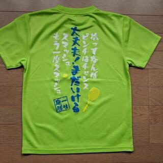 テニス Tシャツ(蛍光グリーン?)