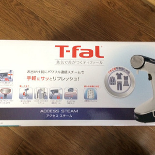 T-fal 衣類スチーマー