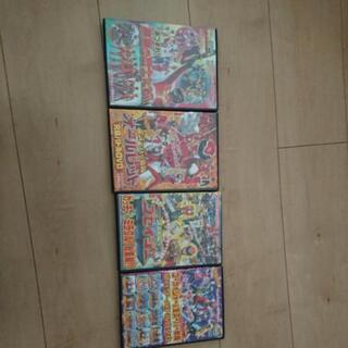 スーパー戦隊 DVD