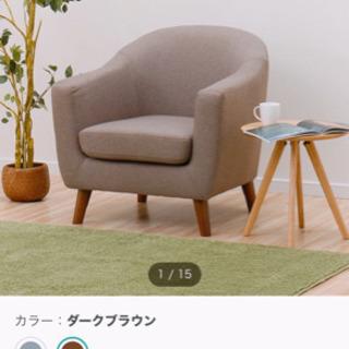 【南行徳】美品1人掛けソファ − 千葉県