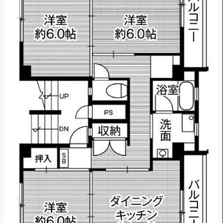 【初期費用無料キャンペーン中】中判田駅・ビレッジハウス美園Ⅱ