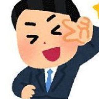 リモートワークOK🏡の日本No1の受験メディア✨