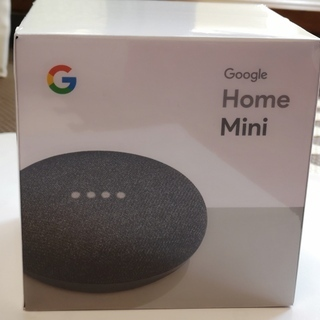 Google Home Mini(チャコール)