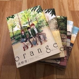 orange 5冊 オレンジ