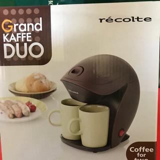 レコルト コーヒーメーカー 新品
