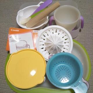 離乳食調理セット プラス コップとスプーン