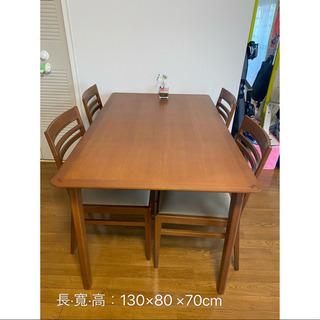 4人食卓テーブル