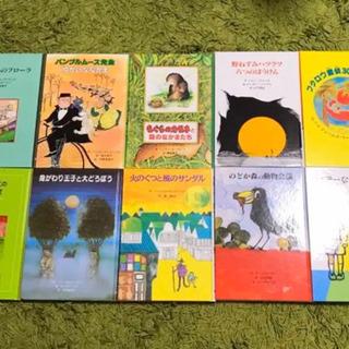 美品★児童書10冊まとめて 小学校中級〜 約1万5000円相当
