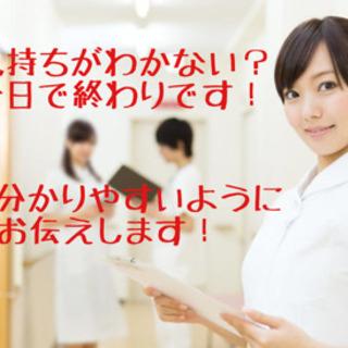 看護師が女性の気持ちが手に取るようわかるまで指導します