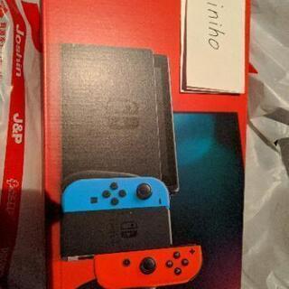 【終了】【新品未開封】Nintendo Switch本体