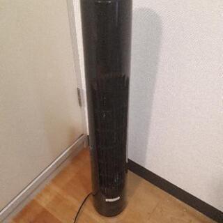 交渉成立しました 扇風機 サーキュレーター リモコン付きアロマ...