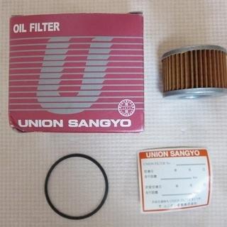 オイルフィルター(ガスケット付)ユニオン産業MO-514★HON...