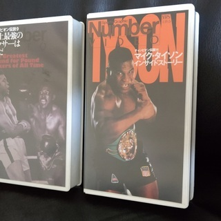 Sports Graphic Number VHS 2本「史上...