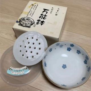 蒸し器として使える万能鉢 ( ^ω^ )