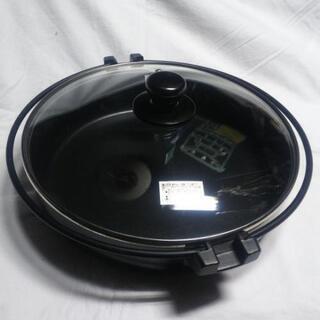 アルミ すき焼き鍋 Φ256mm 未使用品