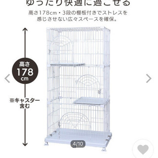 【お取引き中】猫 ケージ キャットケージ 3段 大型 猫ケージ ...