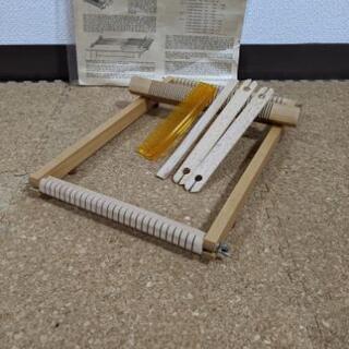 【値下げしました】卓上織り機