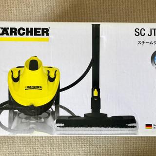スチームクリーナー  ケルヒャー SC JTK 10
