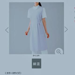 看護・介護用エプロン LL   名前刺繍入り(Watanabe)