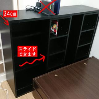 スライド式本棚(コミック向き)