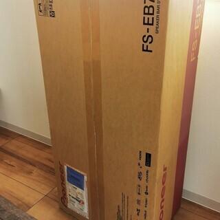 パイオニア ホームシアターシステム FS-EB70 新品未開封