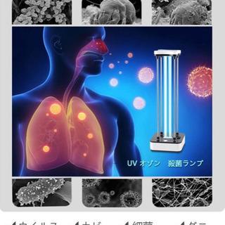 ★より徹底的消毒、紫外線消毒◎ウイルス万全対策★