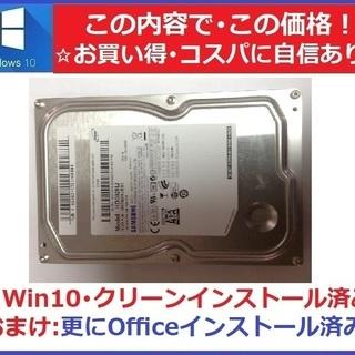 ☆とてもユニークなHDD・SATA3.5_500GB(おまけ入)