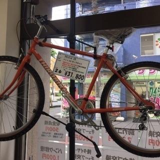 【ジモティー特価】マウンテンバイク ホダカ サードバイクス…