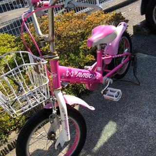 【お取引中】自転車14インチ☆
