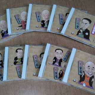 昭和の名人による落語CD10枚 中古