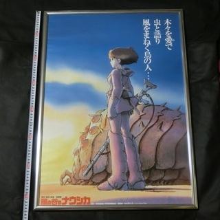 風の谷のナウシカ もののけ姫【ポスター等5点セット】73cm×5...