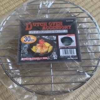 網 ダッチオーブンロストル 30