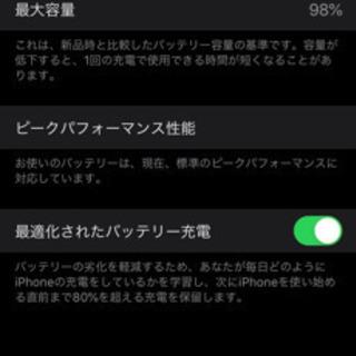 iPhone X silver SIMフリー68GB