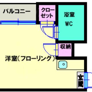 👨大橋駅まで徒歩8分のマンションが、家賃1万円台👨初期費用も、約3万円で入居可能! - 福岡市