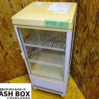 (4775-0)☆厨房機器☆サンデン/四面/冷蔵ショーケース/飲...
