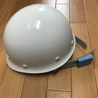 防災 作業用 ヘルメット 新品