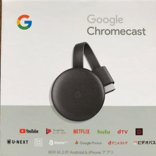 ほぼ未使用!Google Chromecast 売ります!