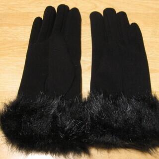 女性用手袋 黒 ボア付き 新品未使用品