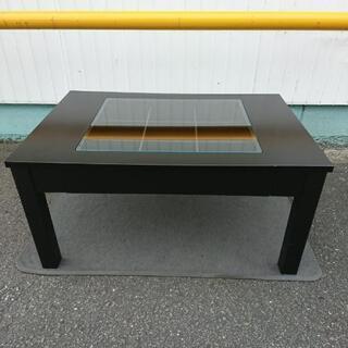 コレクションテーブル/ ローテーブル