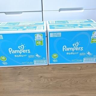 未開封品 P&G パンパース Mサイズ オムツ 80枚×4パック...