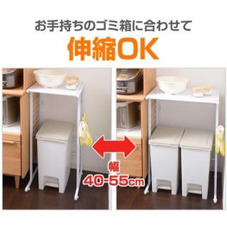 【値引可】伸縮式キッチンラック